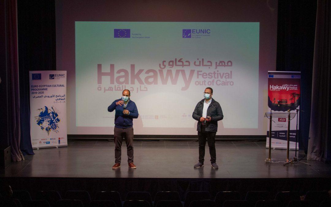 Retour sur… la soirée de clôture du Festival Hakawy de l'Académie Francophone pour la Culture et l'Art
