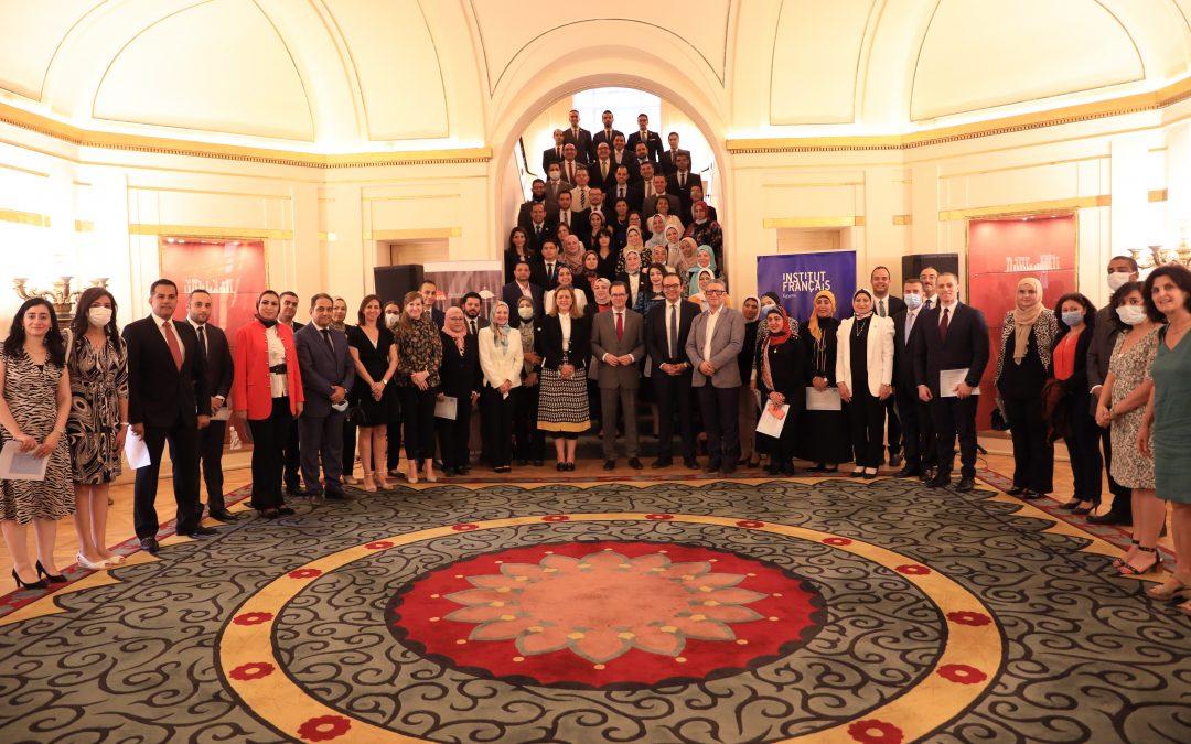 Cérémonie de remise de diplômes d'études en langue française (DELF) à 70 hauts fonctionnaires du projet ENA d'Egypte