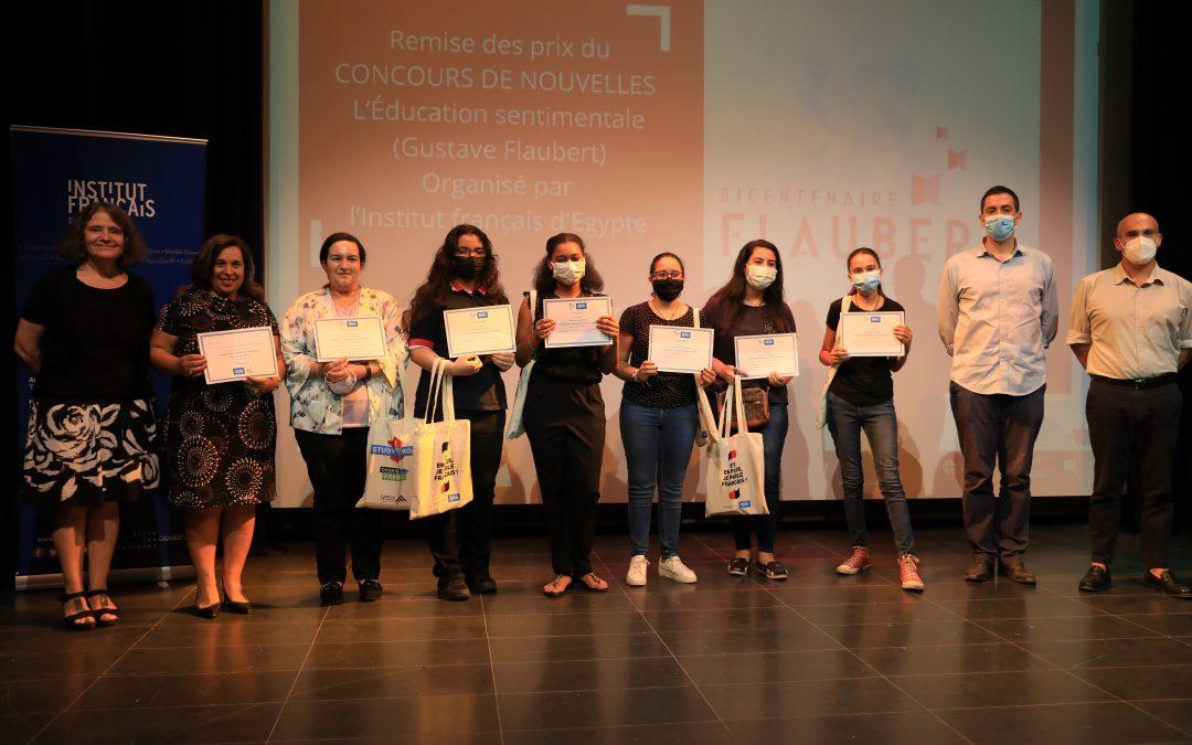 Trois lauréates pour la première édition du Concours de nouvelles Flaubert en Égypte !